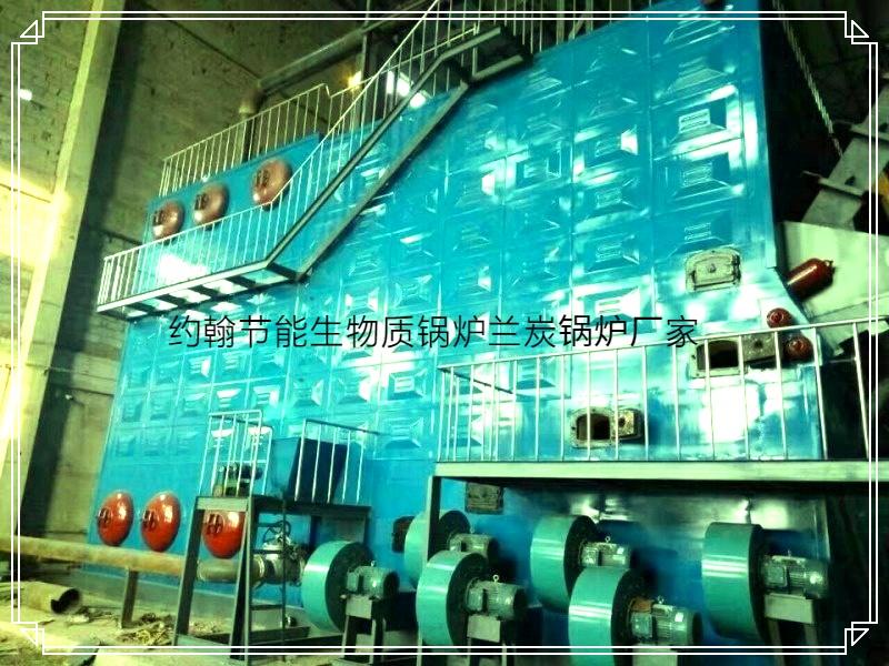供应生物质供暖锅炉厂家