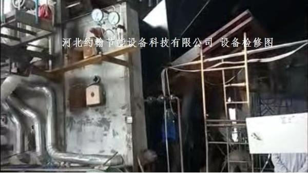 锅炉运行,锅炉吹灰作用及影响