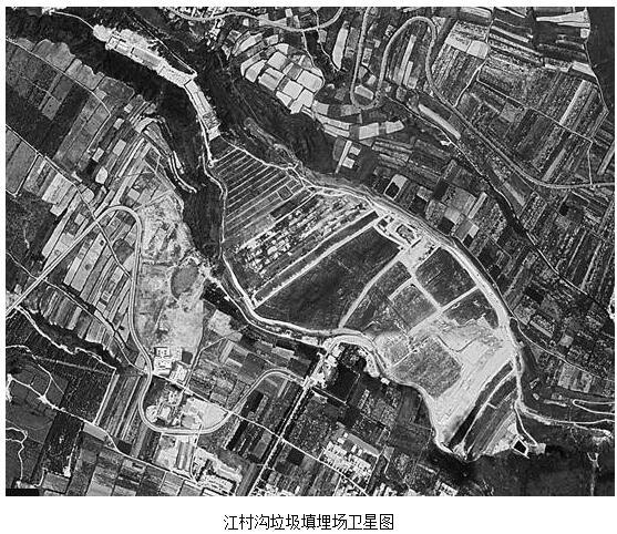 1.3 江村沟垃圾填埋场卫星图
