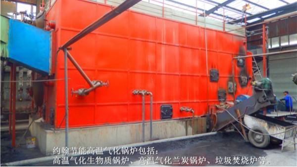 高温气化生物质锅炉1