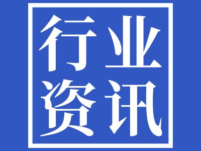 兰炭锅炉资讯
